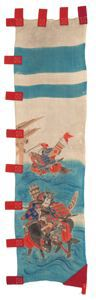 Image of Banner carried by Samurai