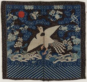 Image of Man's rank badge, Mandarin Square in woven k'ossu with silver pheasant (bird for the fifth Civil Rank)