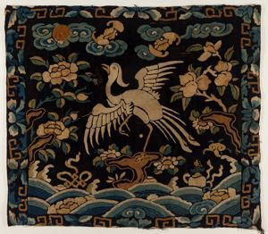 Image of Man's rank badge (Mandarin square) with Paradise Flycatcher for the back of a p'u-fu coat