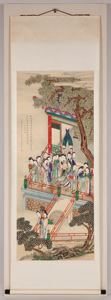Image of Chinese Hanging Scroll, Kuang Hsu period, Ching Dynasty