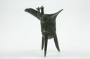 Image of Bronze Ritual Vessel, Shang Dynasty [Alt. title: JUE-CUP]