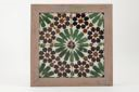 Image of Tile with geometric Moresque patterns