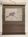 "Image of Scroll Painting: Lilies and calligraphy - ""Whisk away any feeling of sweetness'"