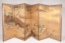 Image of Six panel folding screen